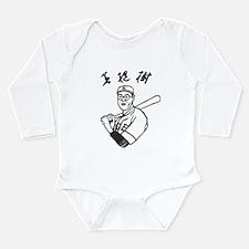 Kaoru Betto Long Sleeve Infant Bodysuit