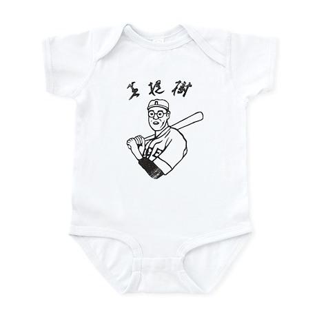 Kaoru Betto Infant Bodysuit