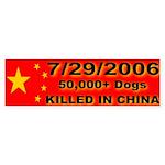 50,000+ Dogs Killed In China Bumper Sticker