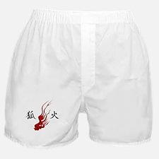 Fox Fire Boxer Shorts