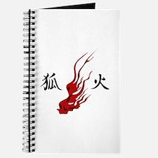 Fox Fire Journal