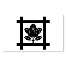 tachibana of the Nichiren sect Decal