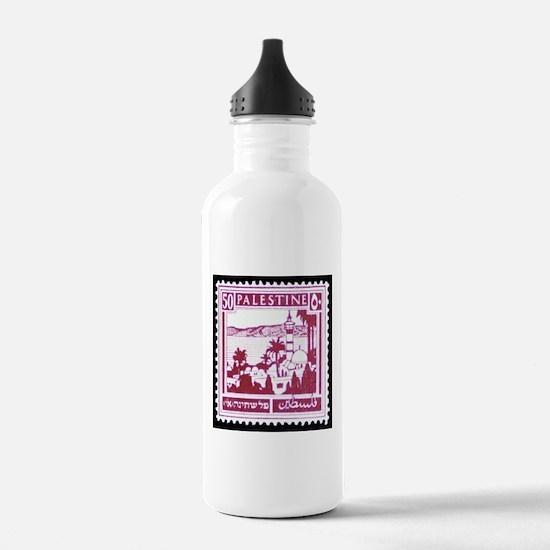 Palestine Vintage Postage Stamp Water Bottle