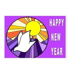 Jewish New Year of Peace Postcards (Package of 8)