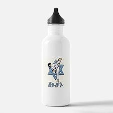Jew Jitsu Water Bottle