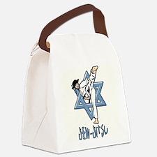 Jew Jitsu Canvas Lunch Bag