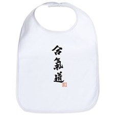 Aikido of Pittsburgh Bib