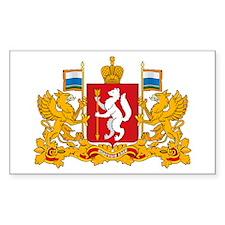 Sverdlovsk Coat of Arms Rectangle Decal