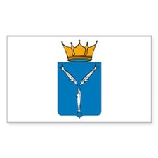 Saratov Coat of Arms Rectangle Decal