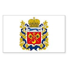Orenburg Coat of Arms Rectangle Decal