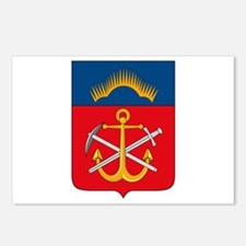 Murmansk Coat of Arms Postcards (Package of 8)