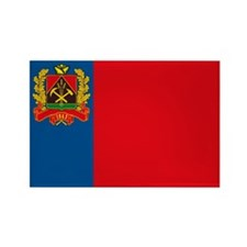 Kemerovo Flag Rectangle Magnet