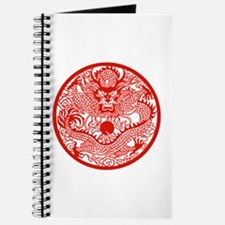 Chinese Dragon - Journal