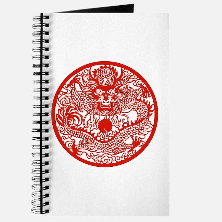 Chinese Dragon - Journal