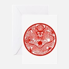 Chinese Dragon - Greeting Cards (Pk of 10)
