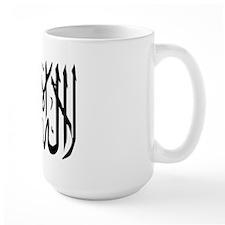 Shahada Mug