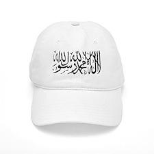 Shahada Baseball Cap