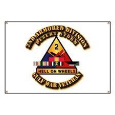 Army - DS - 2nd AR Div Banner