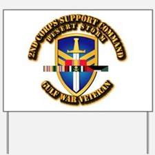 Army - DS - 2nd COSCOM Yard Sign