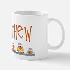 Matthew name & baby duckies Mug