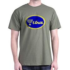 Yeshua! Black T-Shirt