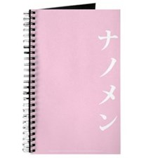 Pink Japanese Nanomen sketchbook