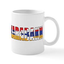 Nagorno-Karabakh Mug
