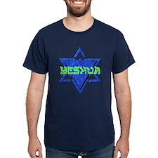 Yeshua & star! Black T-Shirt