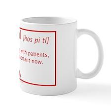 Hospital Small Mug