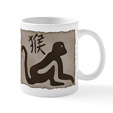 Chinese Zodiac Coffee Mug / Cup 11oz