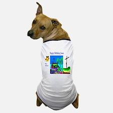 Christmas Jesus Birthday Dog T-Shirt
