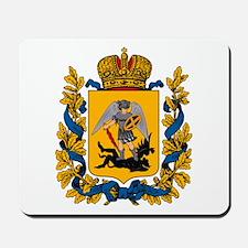 Arkhangelsk Coat of Arms Mousepad