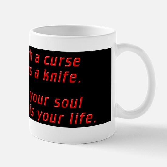 Sealed with a curse! Mug