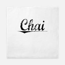 Chai, Vintage Queen Duvet