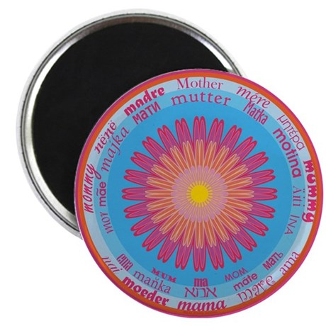 """Universal Mother 2.25"""" Magnet (10 pack)"""