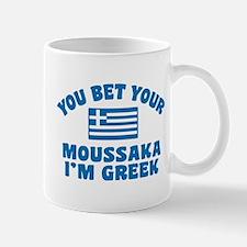 Funny Greek Moussaka Mug
