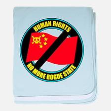 China problem 1 baby blanket