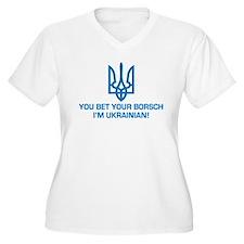 Funny Ukrainian Borsch T-Shirt