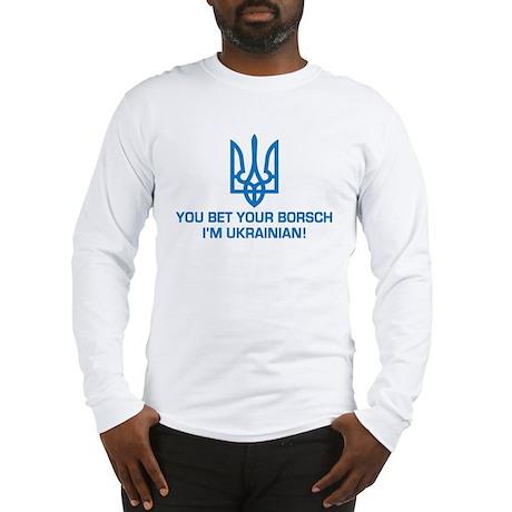 Funny Ukrainian Borsch Long Sleeve T-Shirt