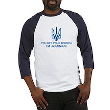 Funny Ukrainian Borsch Baseball Jersey