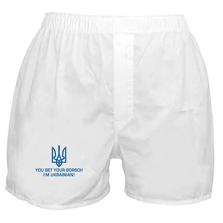 Funny Ukrainian Borsch Boxer Shorts
