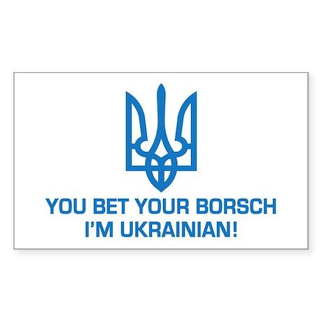 Funny Ukrainian Borsch Sticker (Rectangle)