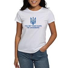 Funny Ukrainian Dupa Tee
