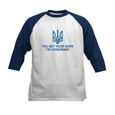 Funny Ukrainian Dupa Kids Baseball Jersey