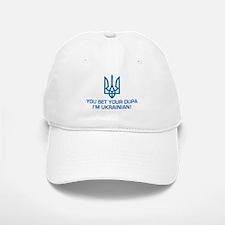 Funny Ukrainian Dupa Baseball Baseball Cap