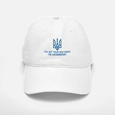 Ukrainian Solyanka Baseball Baseball Cap