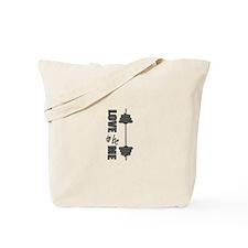 PUMP IRON - LOVE TO BE ME Tote Bag