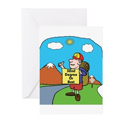 32nd degree goal Greeting Cards (Pk of 10)