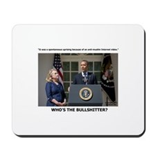 Whos the BSer? Mousepad