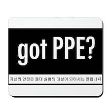 Got PPE? Korean Mousepad
